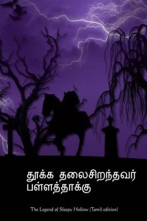 The Legend Of Sleepy Hollow Tamil Edition Sleepy Hollow