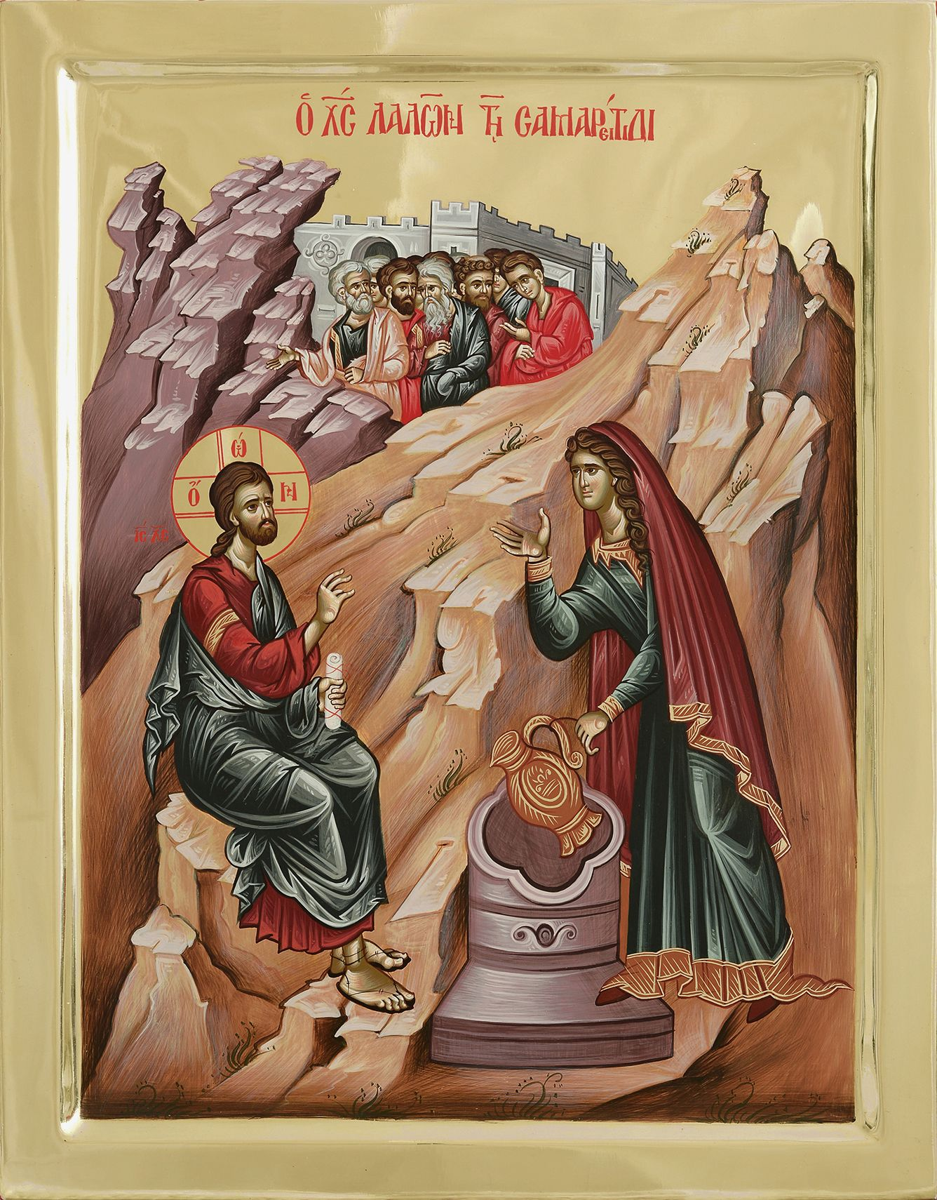 Image result for woman at well icon