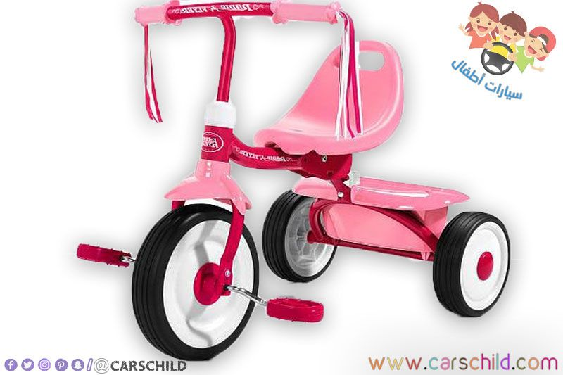 سيارات اطفال Tricycle Vehicles