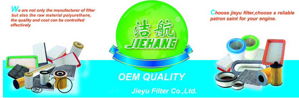 auto filters supplier, enginer filters factory Car