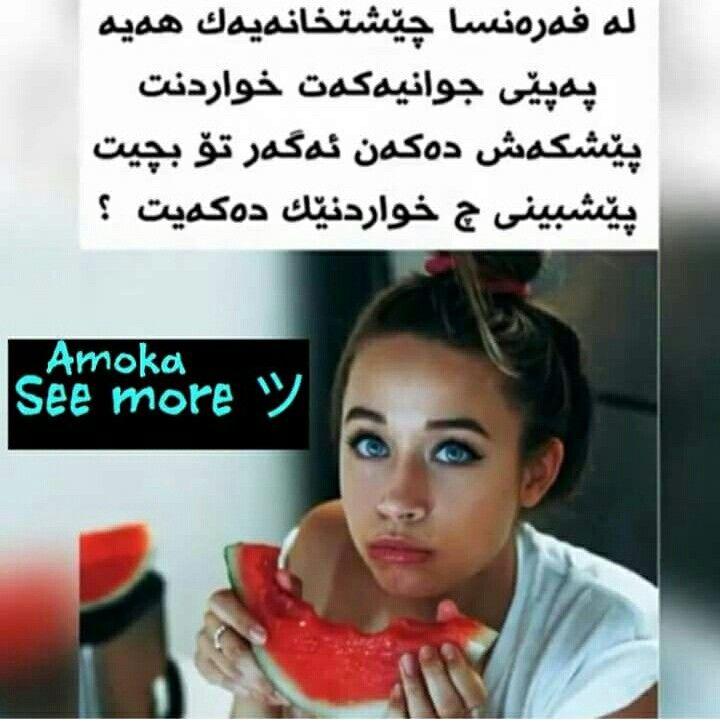 Mnesh dro nakam YaRaKaM Shazakan Pinterest - kche modern