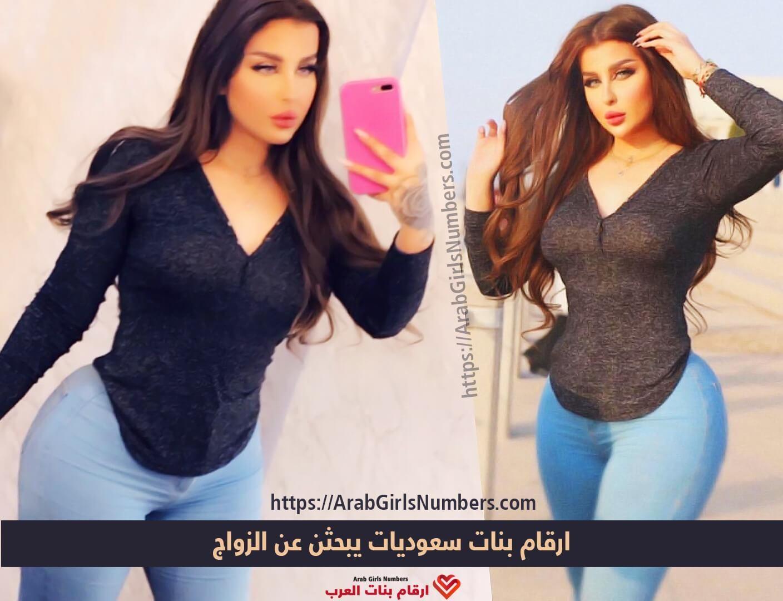 ارقام بنات سعوديات يبحثن عن الزواج Long Sleeve Dress Dresses With Sleeves Bodycon Dress