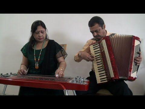 Sagar Kinare Instrumental | Hawaiian Guitar | Accordion