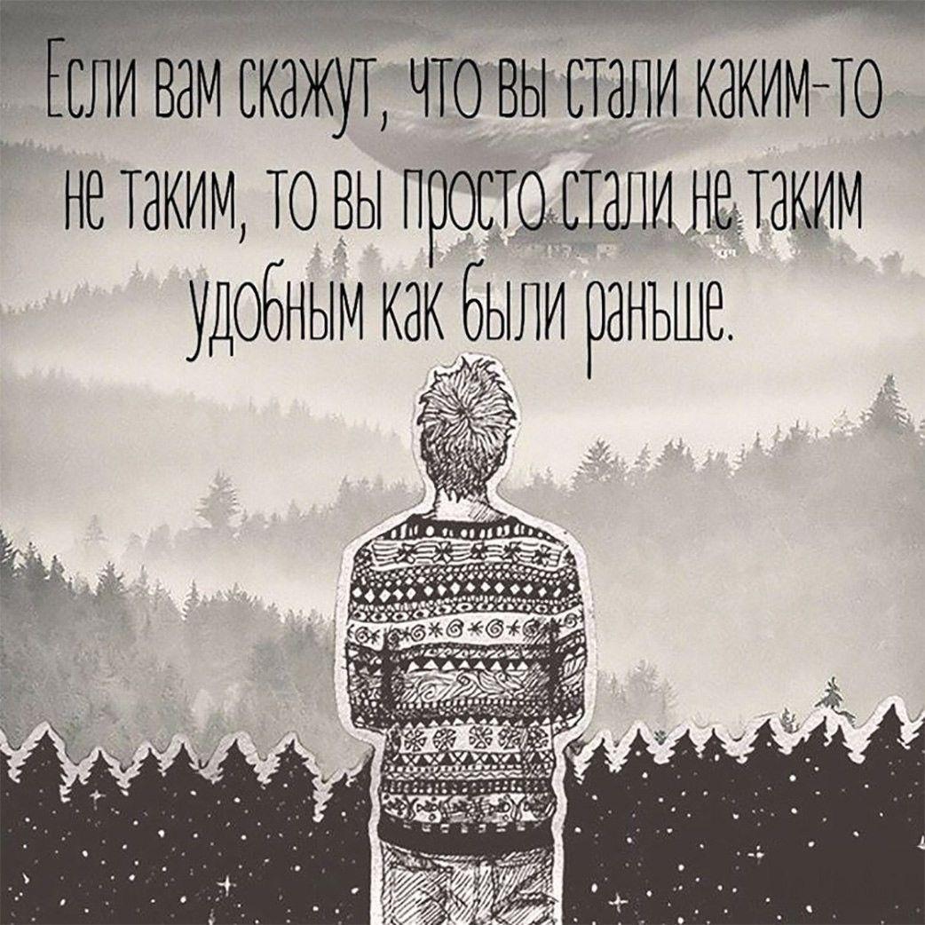 Подборка цитат о жизни