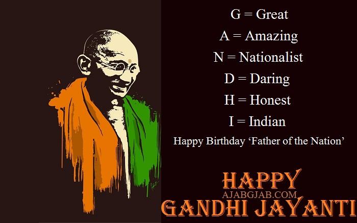 Gandhi Jayanti Messages In English   Gandhi jayanti wishes ...