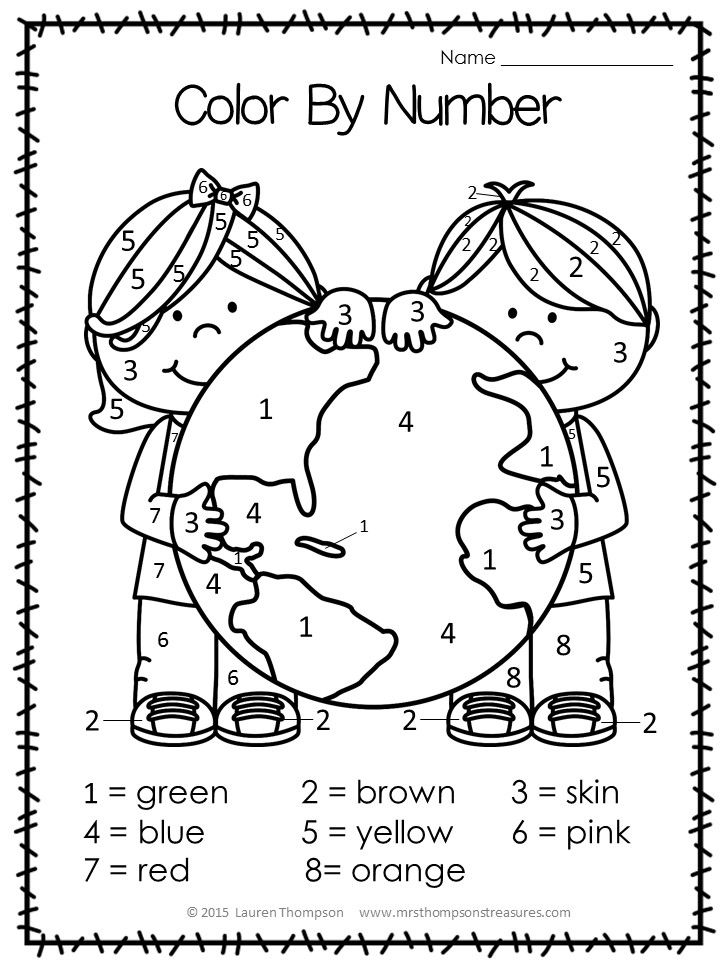 FREE Color by Number for Earth Day | KindergartenKlub.com ...