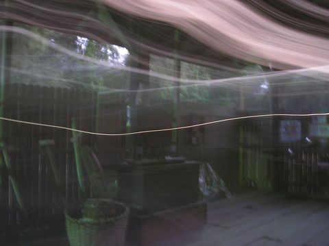 Ghost Picture of the Day: Light Anomaly