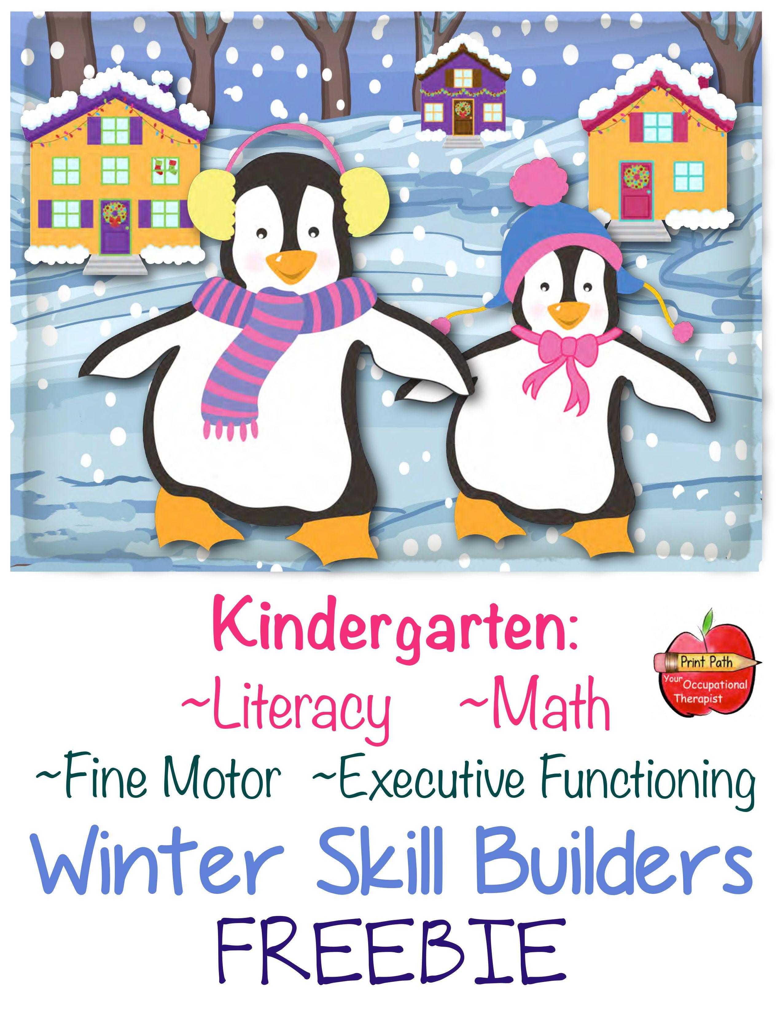 Free Literacy Math Fine Motor Executive Functioning