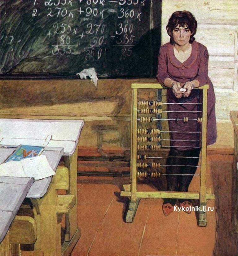 Картинки по запросу Богданов Глеб Васильевич (Россия, 1926–1991) «Практикантка»