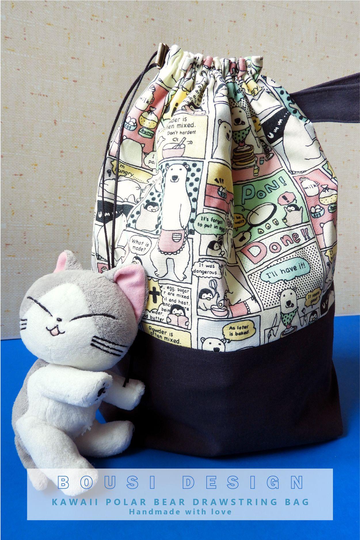 Drawstring Backpack Polar Bear Shoulder Bags
