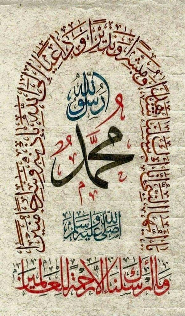 Kaligrafi Seni arab, Agama, Kaligrafi