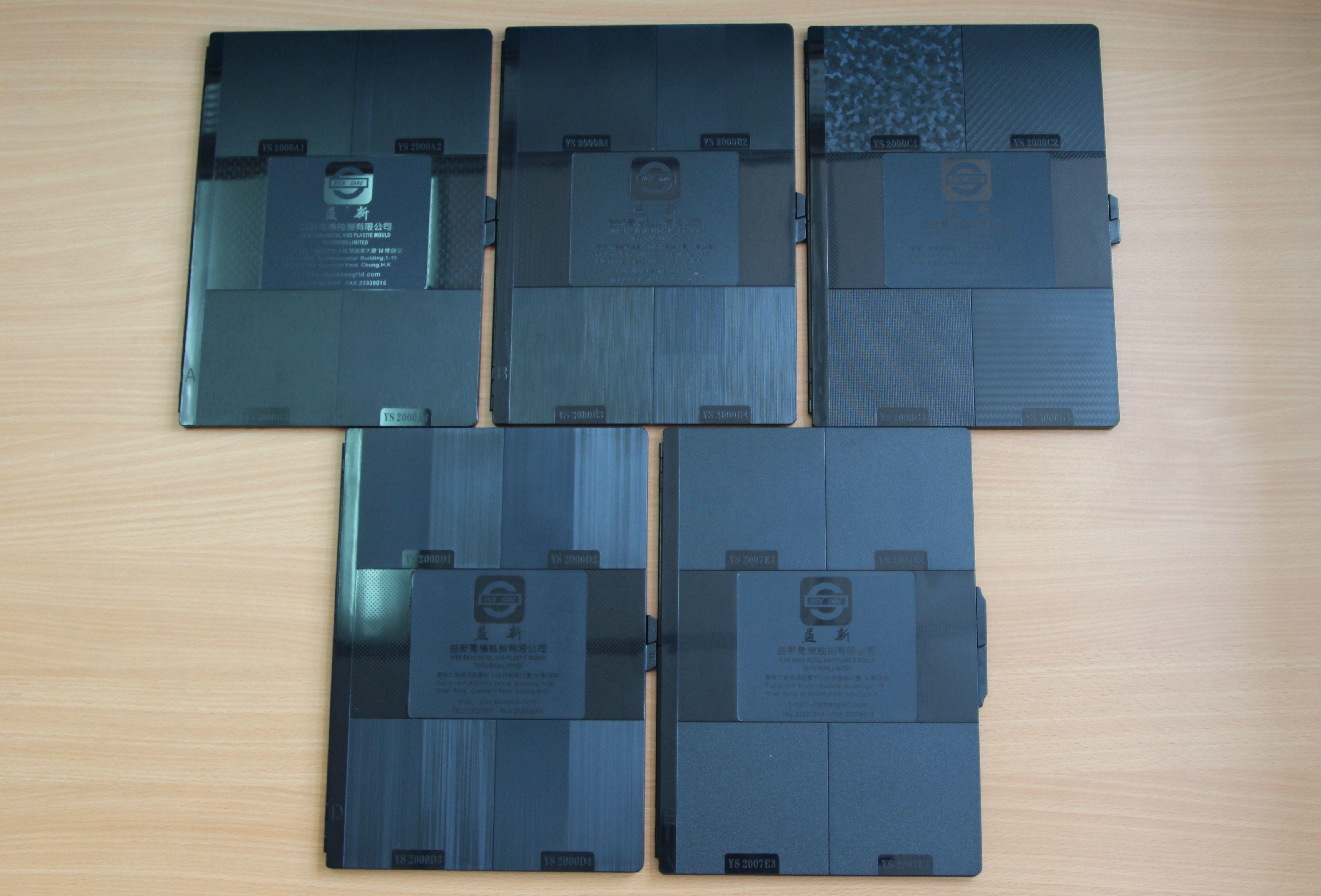 Texture Catalogue - Yick Sang (Hong Kong) Metal and Plastic
