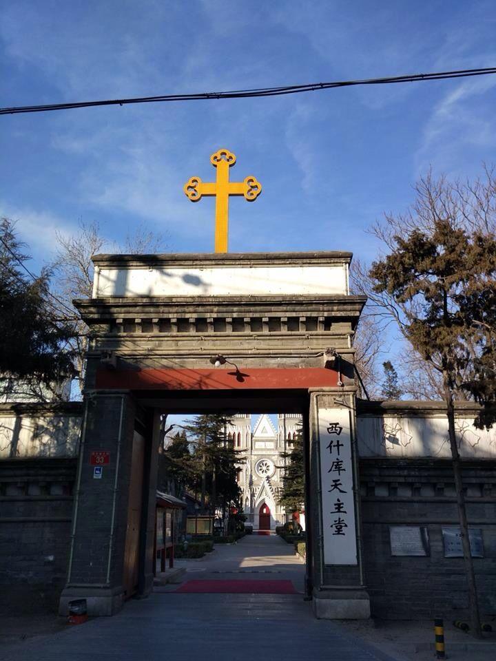 北京、西什庫教堂(北堂)