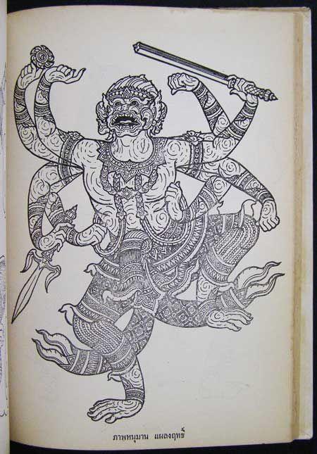 ศ ลป ลายไทย ว ทย พ ณค นเง น คล กท น เพ อด ร ปภาพใหญ ภาพวาดหม ก ภาพศ ลป รอยส กร ปช าง