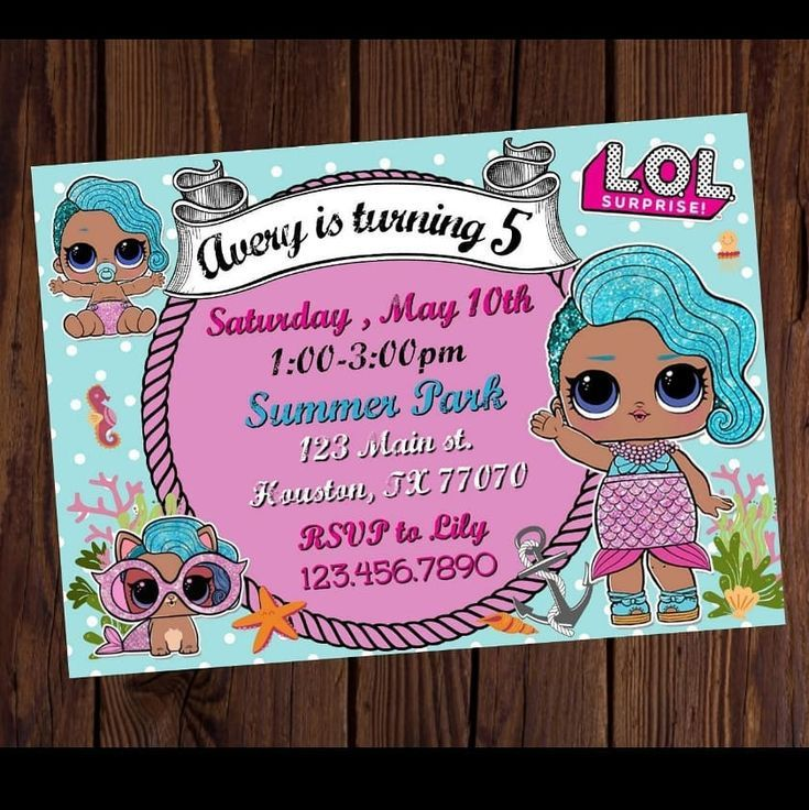LOL Surprise Doll Printable Invite. LOl Surprise Mermaid