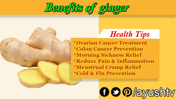 Health Benefits Of Ginger Benefitsofginger Naturalayurvedichealthtips Healthtips Ayurveda Ayush Health Benefits Of Ginger Ginger Benefits Health Tips