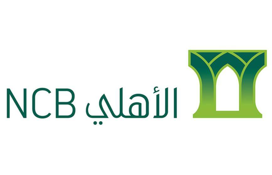 تراجع صافي أرباح البنك الأهلي التجاري السعودي بـ 22 في الربع الثاني 2020 Board Of Directors Commercial Bank Dividend