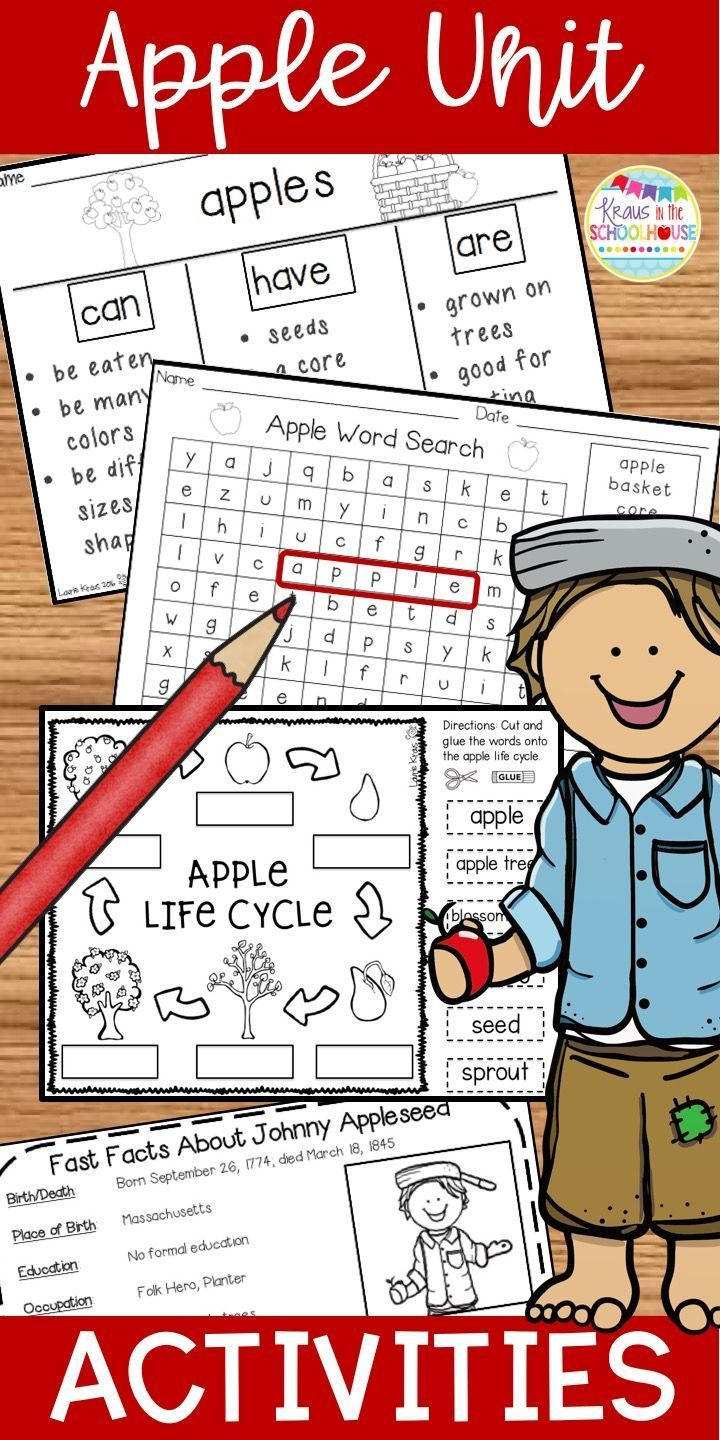 Apple unit and johnny appleseed activities apple unit