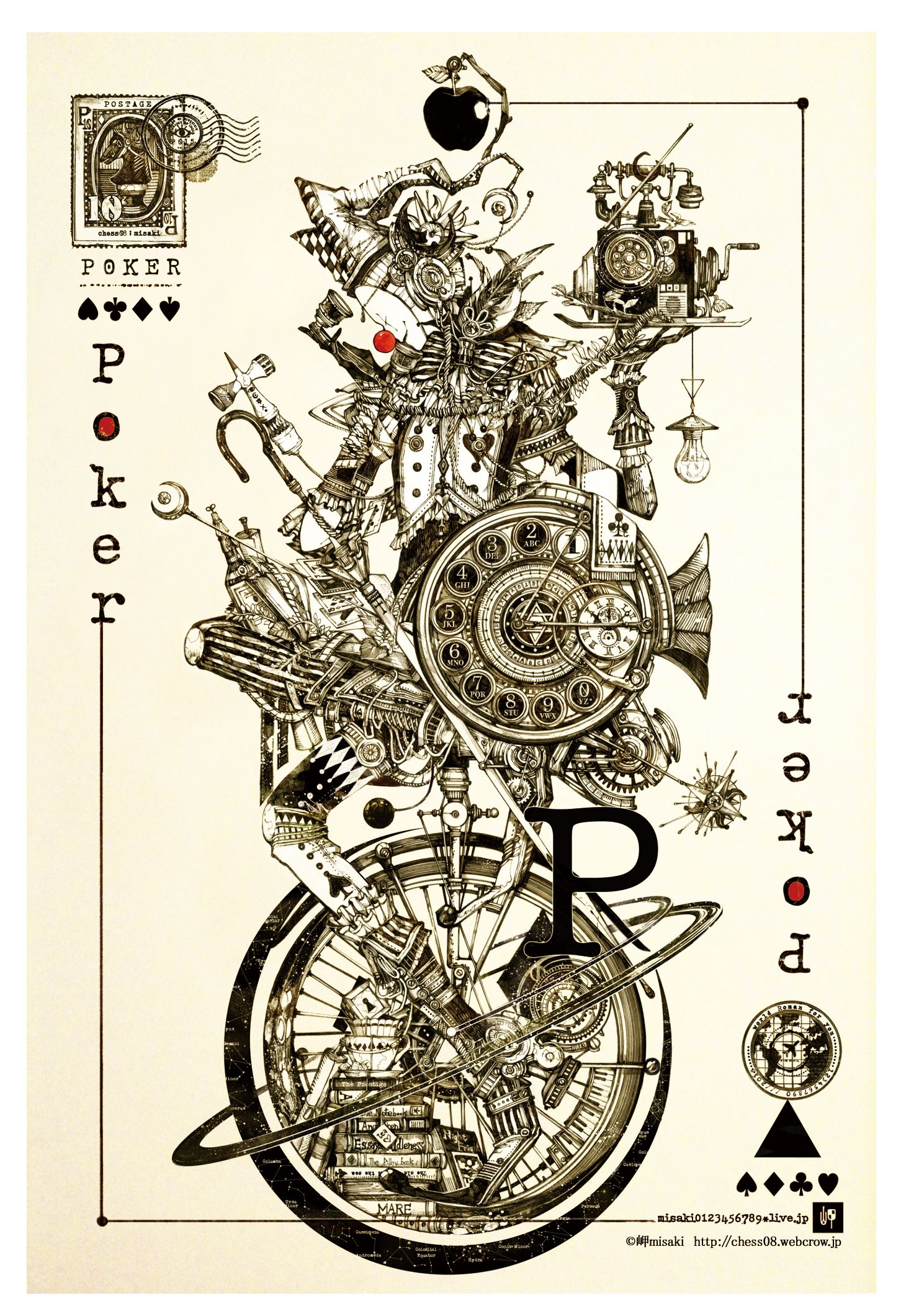 ■秘密のポーカー