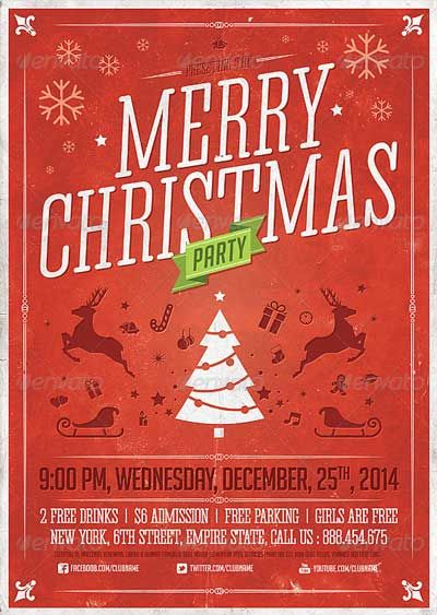Retro Christmas Party Flyer Template Httpffflyerretro