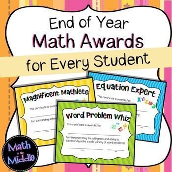 Math awards for EVERY student in your class! 31 color and black & white.