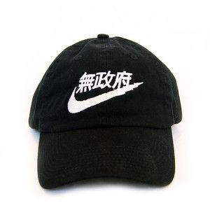 on sale a4d56 3450f Kanji Nike Streetwear Dad Hat
