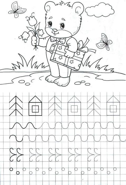 Raskraski Pismo 1 Klass Preschool Art Activities Preschool Art Kindergarten Learning Activities