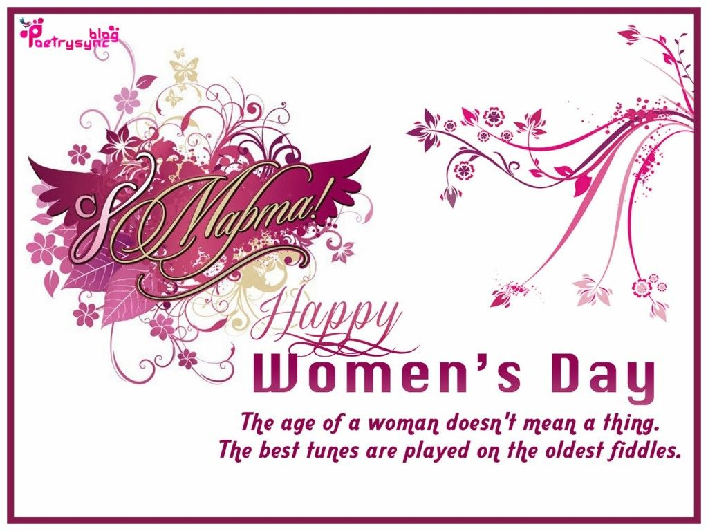 Happy international womens day quote card image and picture for international womens day history get famous facts important events phrases things to do special speech activities for world happy womens day 2017 march 8 kristyandbryce Gallery