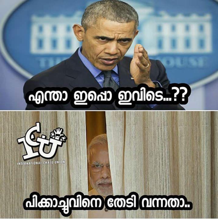 സഞചരകകൻ ഓരര കരണങങള.. :D   #icuchalu #PokemonGo  Credits: Nidheesh Sobhana  ICU