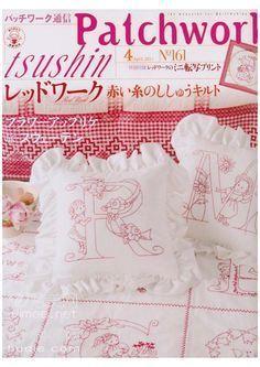 ISSUU - FABRIC02-011 de poohquiltshop
