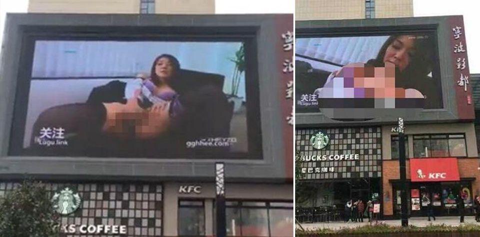 А уличном экране показали порно