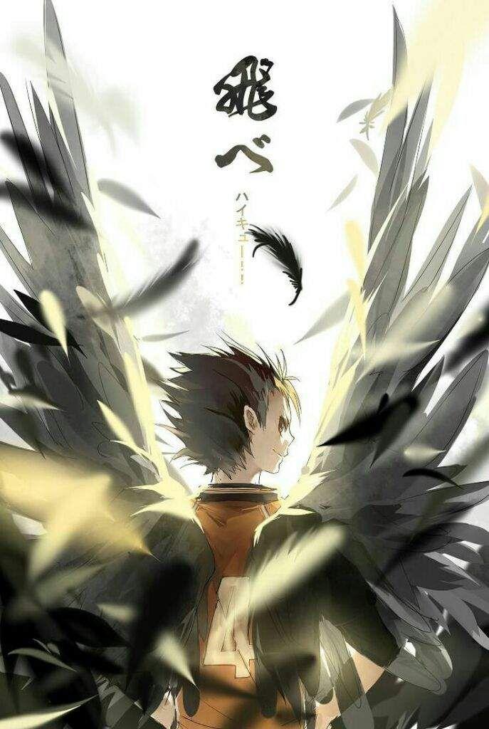 Haikyuu!! | Wiki | Anime Amino