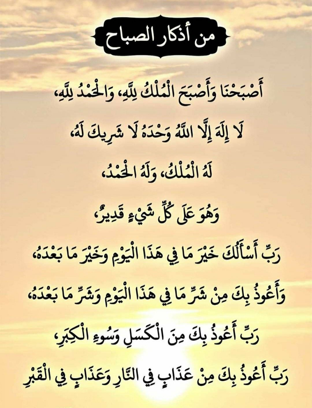 Pin On قرآن و حدیث