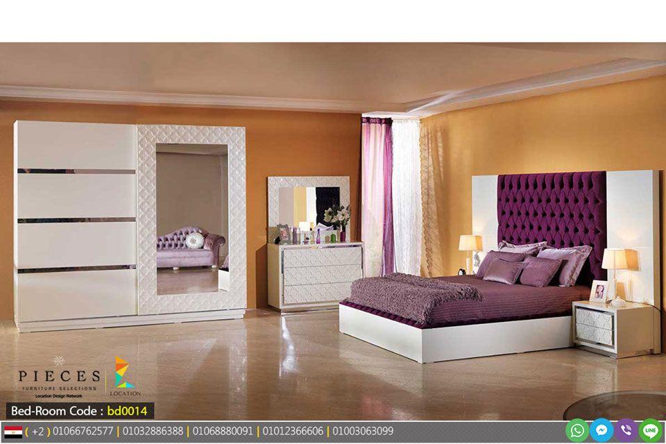 احدث كتالوج صور غرف نوم 2019 2020 Room Decor Bedroom Rose Gold Living Room Sofa Design Room Decor Bedroom