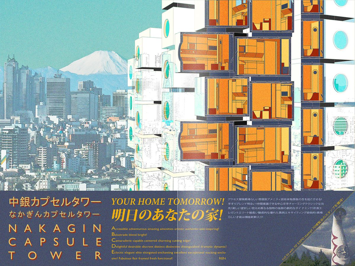 Nakagin Capsule Tower Representation Ren Wang