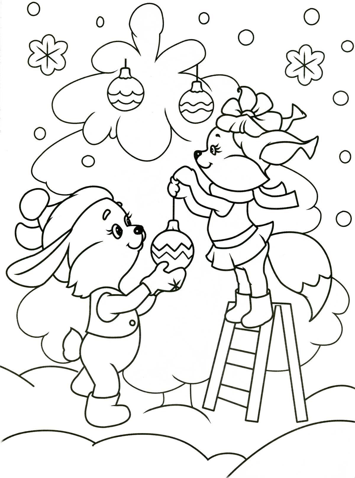 новогодние раскраски для детей 2014 - Поиск в Google ...