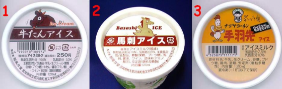 Image result for Top 10 Weirdest Japanese Snacks and Drinks toptenz