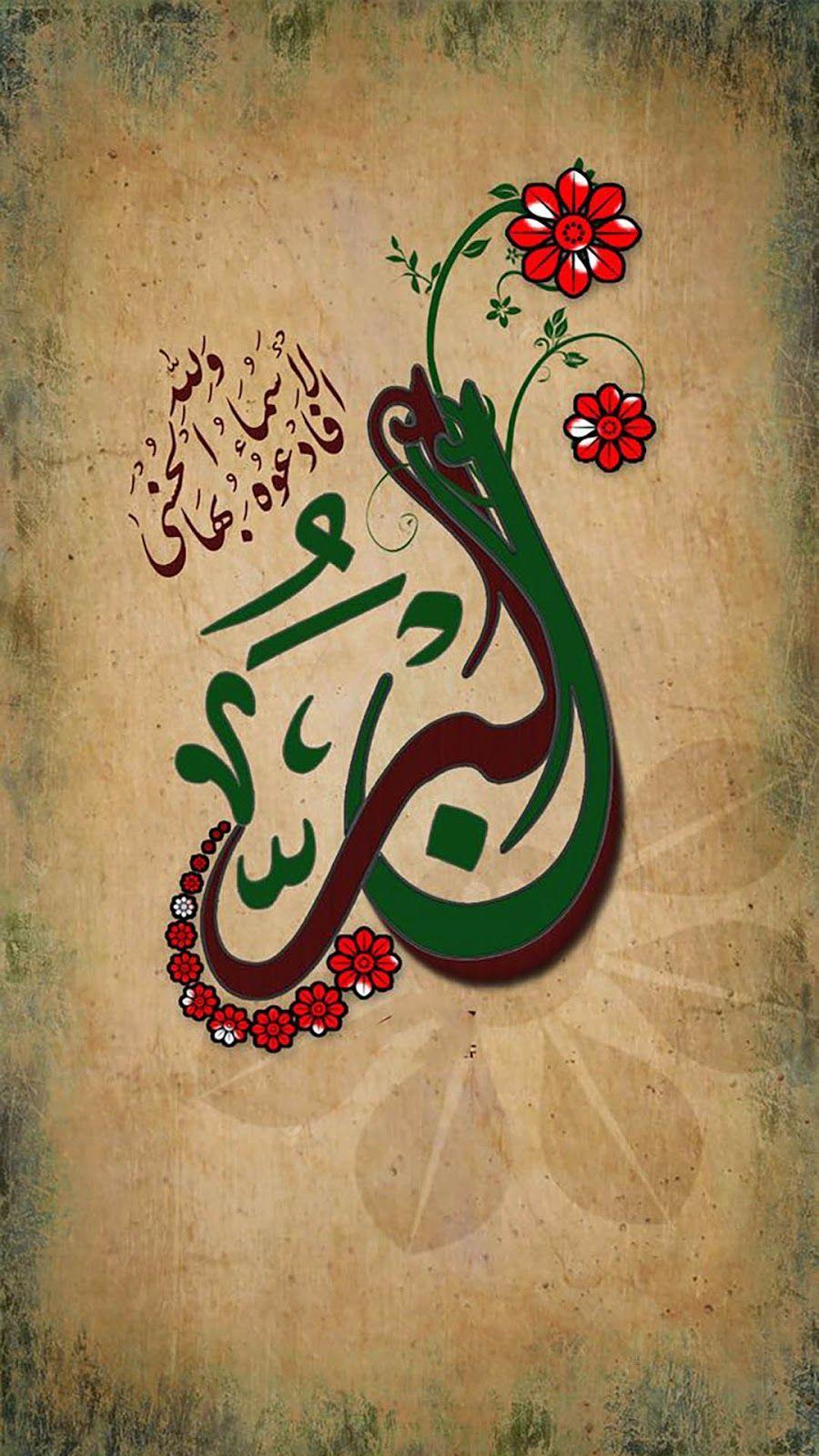 Kaligrafi di 2020 Seni kaligrafi, Seni, dan Kaligrafi arab