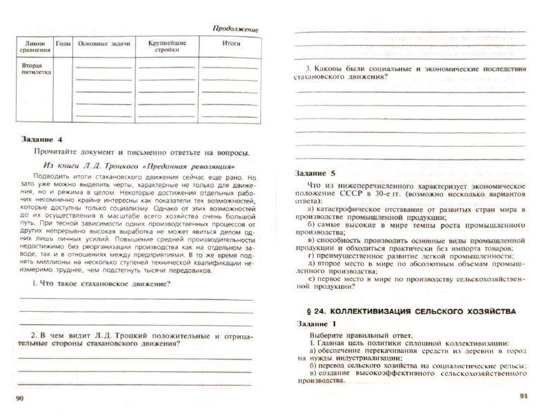 Решебник по татарскому языкй 5 класс харисоа и харисова