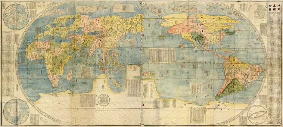 A trove of ancient maps may prove the philippines territorial unattributed very detailed two page colored edition copy of the 1602 map kunyu wanguo quantu by matteo ricci at the request of the wanli emperor gumiabroncs Gallery