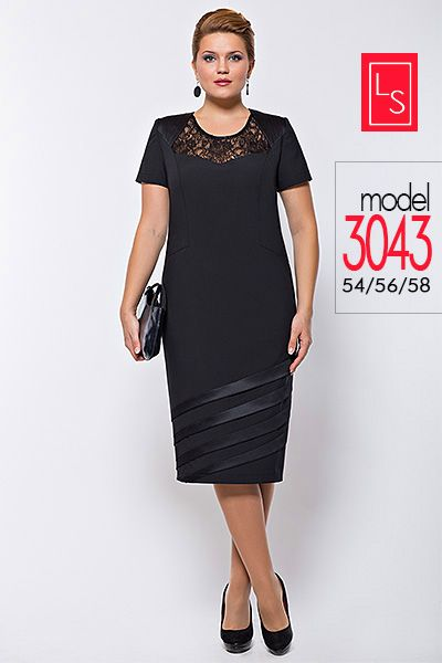 22c6e53909df3ce Платья для полных модниц белорусского бренда Lady Secret. Осень-зима 2013- 2014