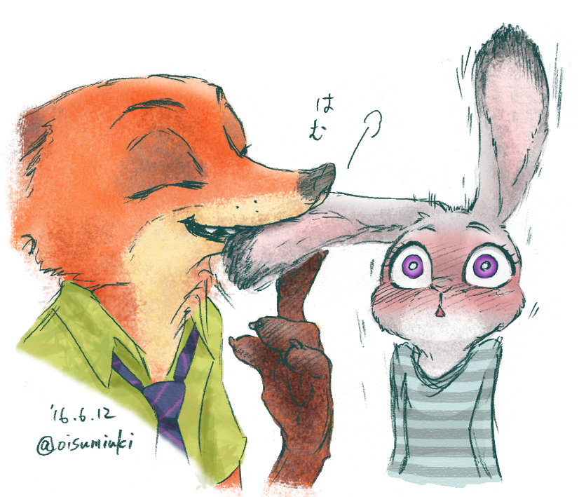 Zootopia Fanfic: Nick Wilde: Mmmm, What Tasty Ears You Have. Judy Hopps