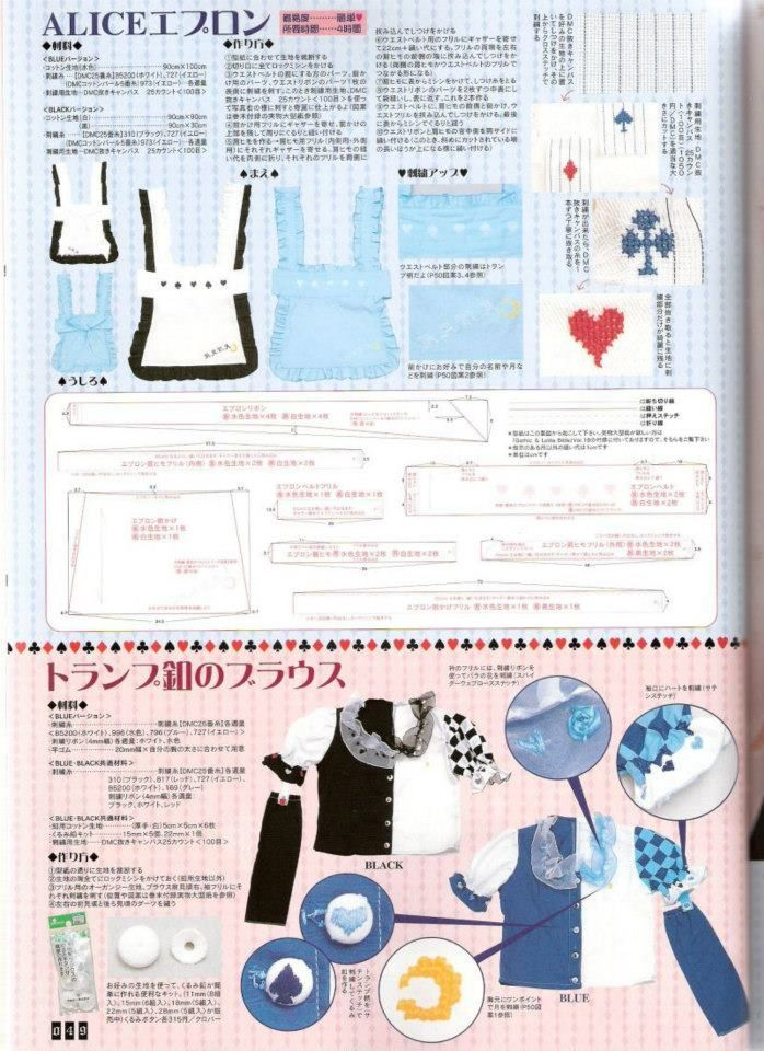 (698×960) Lolita Alice Dresses Pattern page 2