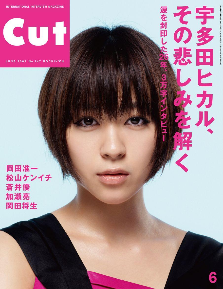 Pin Ot Polzovatelya Masako Honda Na Doske Magazine Cover 雑誌表紙