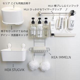 バスルームの上手な収納方法 Photo By Syoko T Home さん