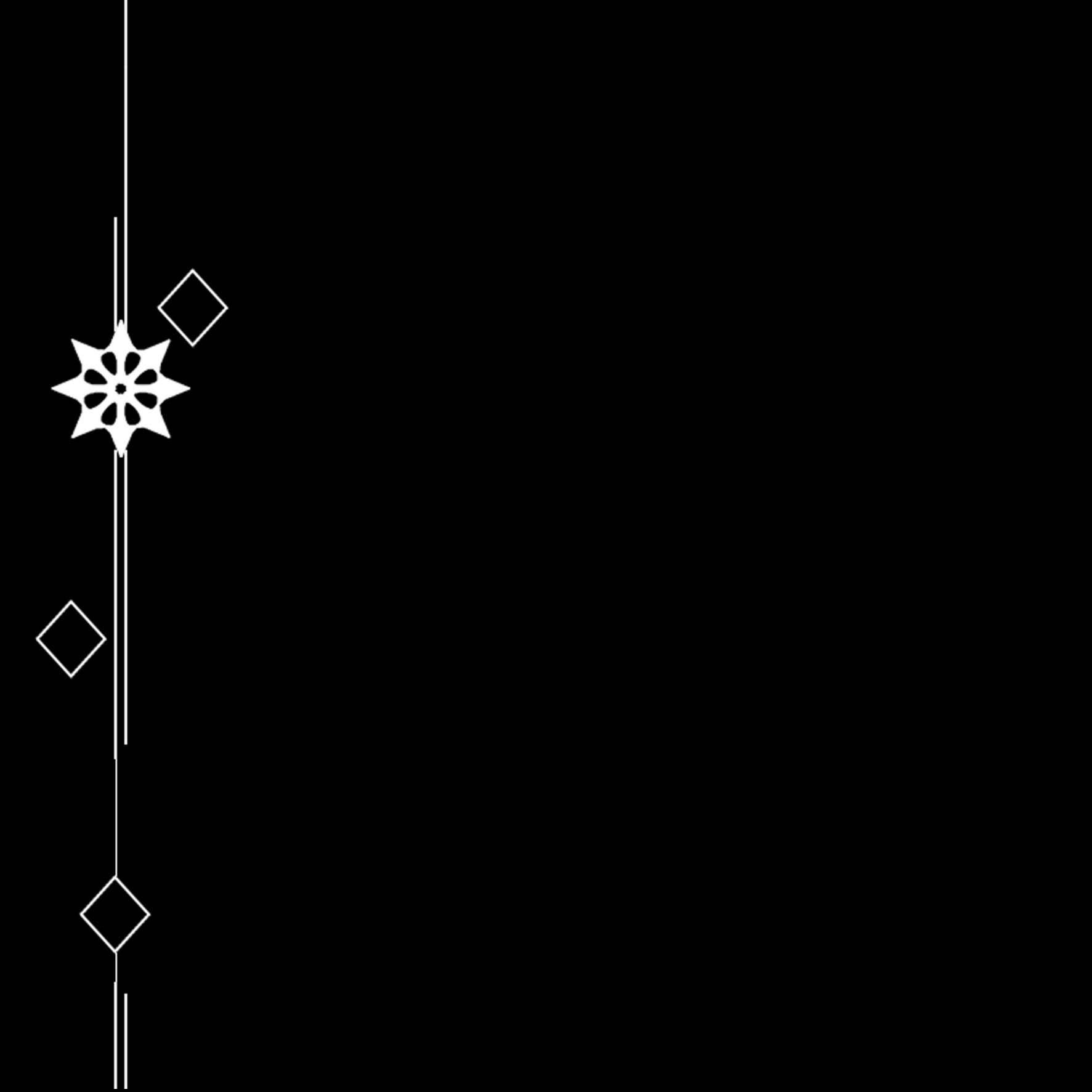 White Line Border Page Borders Design Decorative Lines Png Text