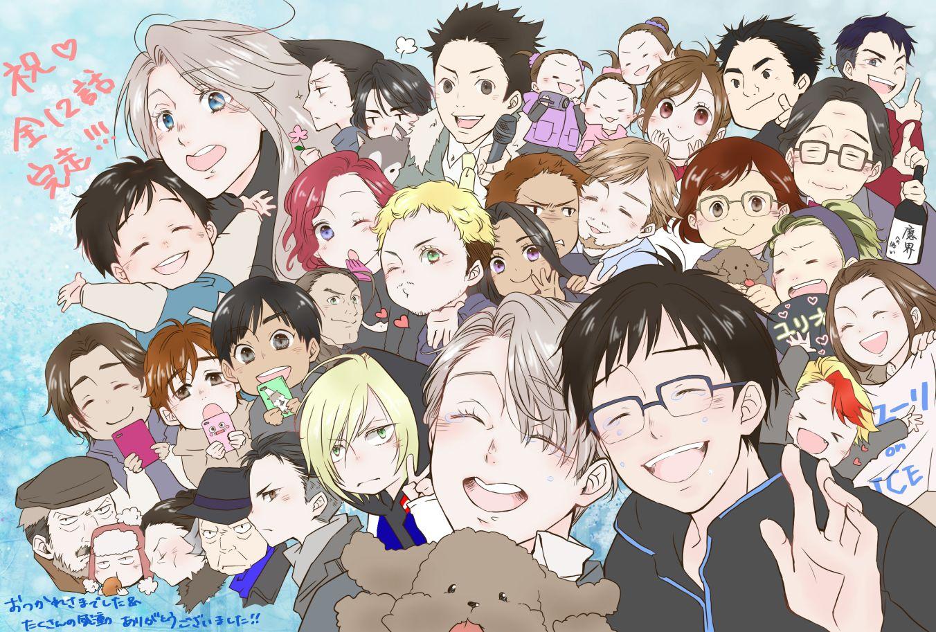 An all-star cast - Yuri!!! On Ice | Anime, Anime love, Yuri on ice