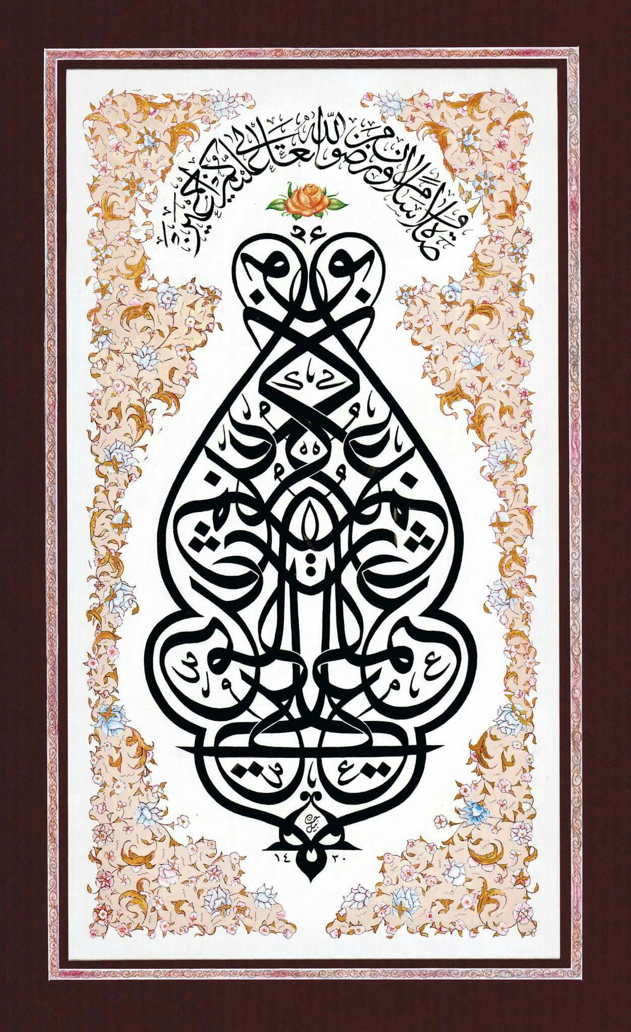 Mehmet Yilmaz tarafından Hat sanatı görüntüsü Islami