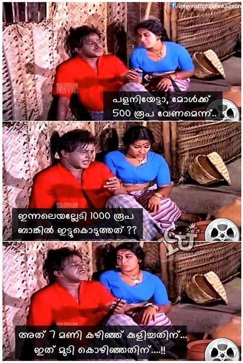 """""""പണകടടകളകക അടങങ ഒതങങ പഠചചടട പയകകണ"""" :3   #icuchalu #currentaffairs    Credits: Vishnu AB  ICU"""
