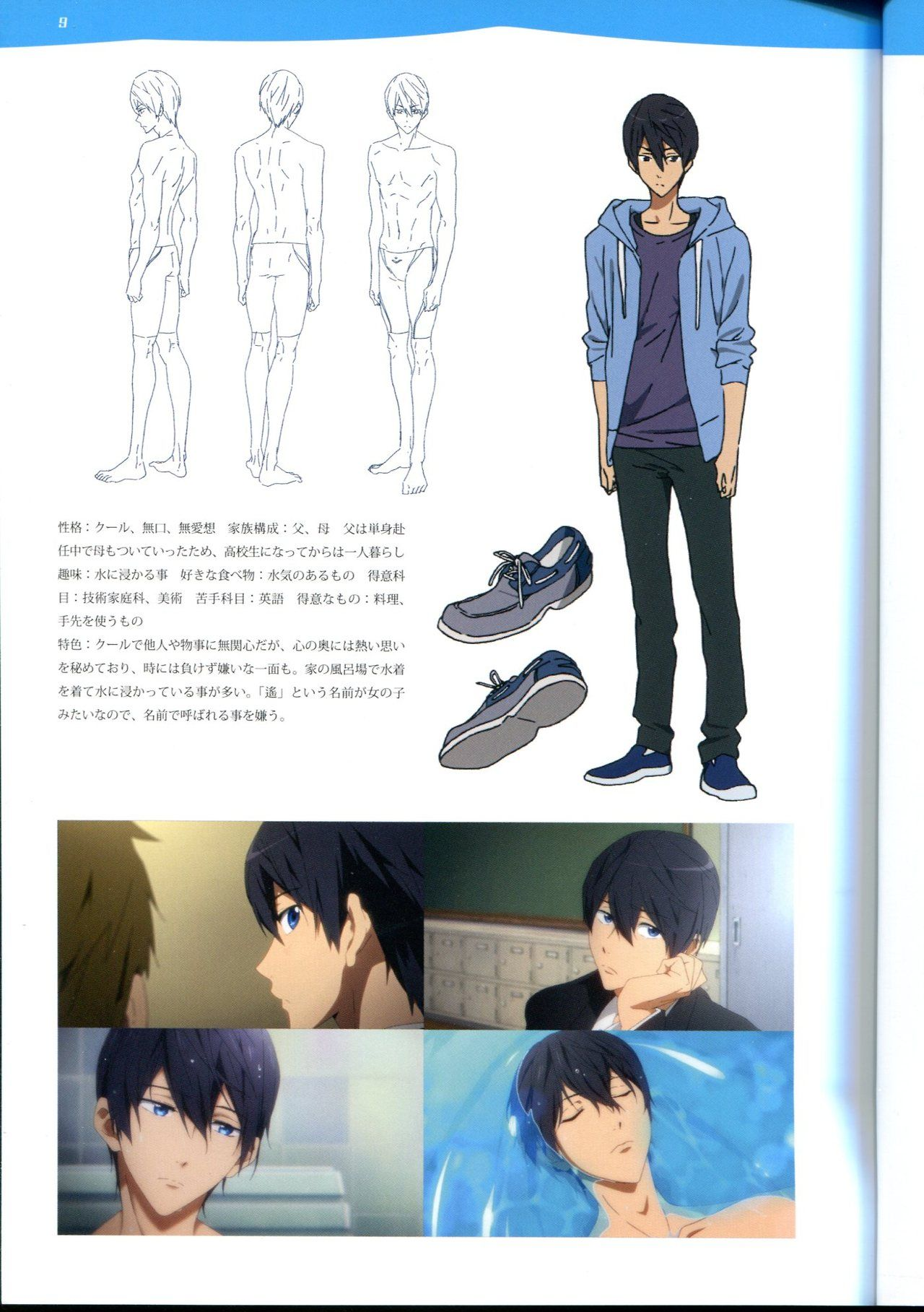 Http Img1 Wikia Nocookie Net Cb20130908165044 Free Anime